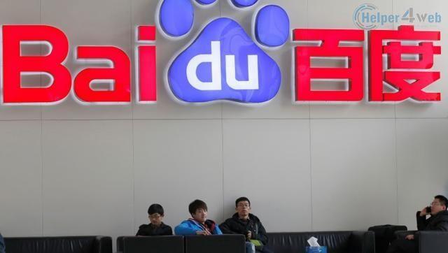 people-headquarters-logo-front-baidu-beijing-company_9a4d7bd4-ba8a-11e5-9fa5-7bc8f9858c8d