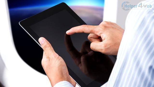 tablet_391608d6-b828-11e5-9fa5-7bc8f9858c8d